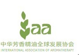 International Association of Aromatherapy (IAA中华芳香精油全球发展协会)